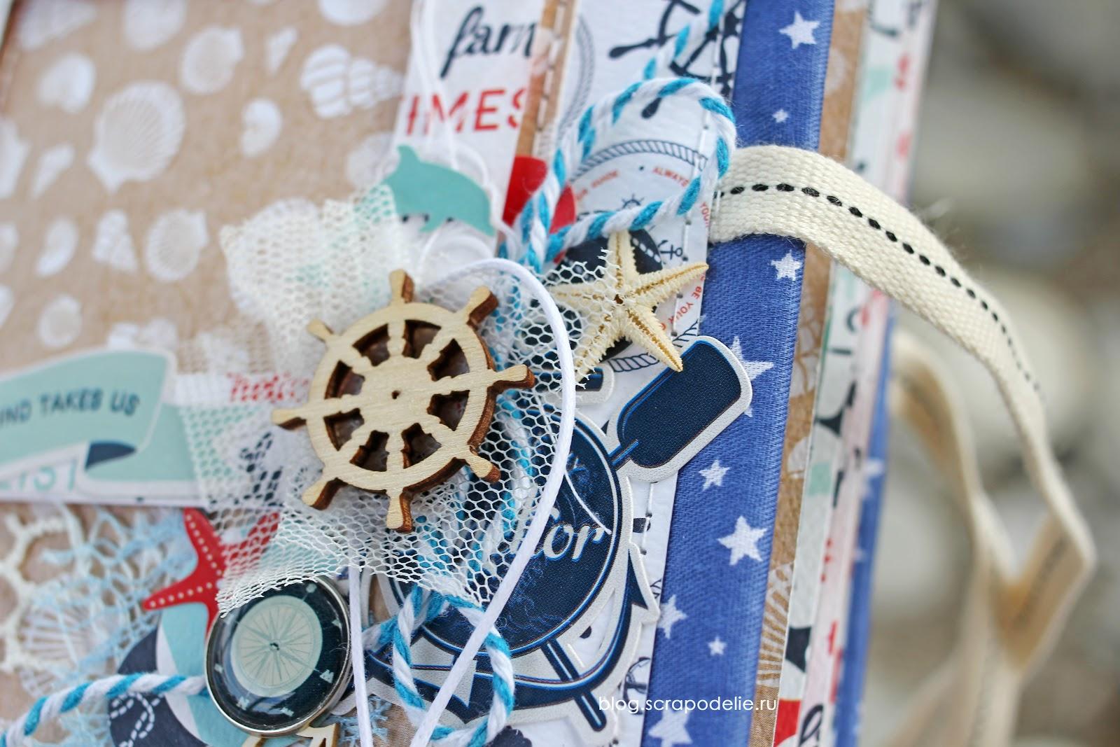 Морской тревел-бук Carta Bella — Ahoy There обложка 3