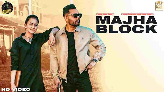 Majha Block Lyrics in English Prem Dhillon, Sidhu Moose Wala