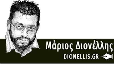 Μάριος Διονέλλης: Γιατί αποχωρώ από το «Ράδιο Κρήτη»