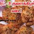 பிரட் உருளைக்கிழங்கு வடை செய்வது எப்படி? | Bread Potatoes Vadai Recipe !