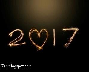 أجمل صور هذا العام 2017 للرومانسيين