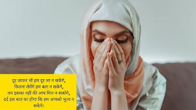bedardi-shayari-in-Hindi