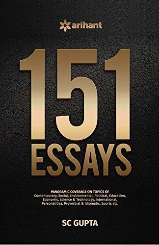arihant essay book by sc gupta pdf pdf wala arihant 151 essay book by sc gupta pdf