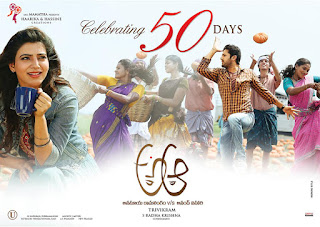 Nithin and Samantha's A Aa Movie 50 Days Posters