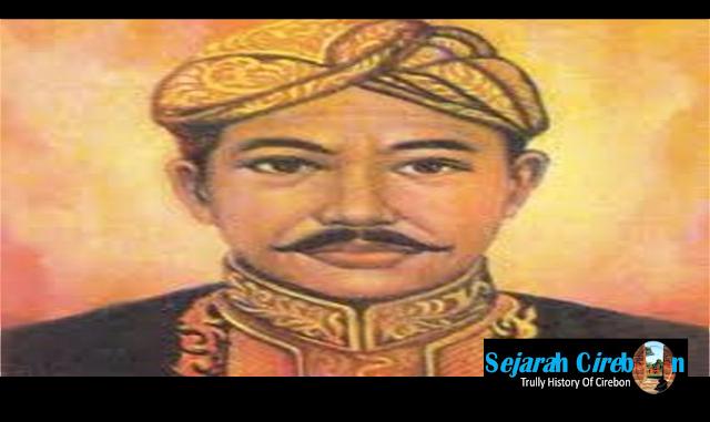Maulana Yusuf, Sultan Banten Ke II