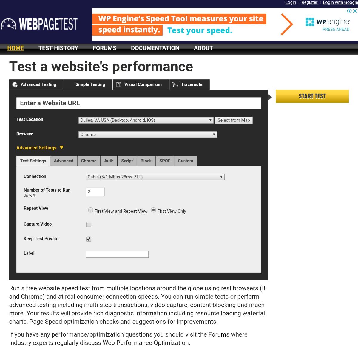 WebPagetestのトップページの通常の入力画面