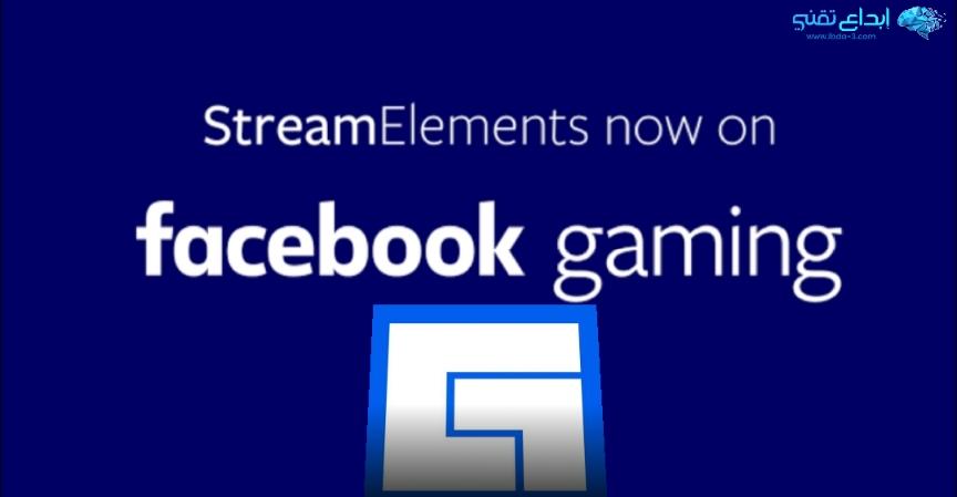 فيسبوك تطلق تطبيق Facebook Gaming المخصص بالكامل للالعاب علي جوجل بلاي2020 - إبداع تقني