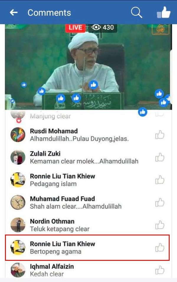Pemimpin DAP Kurang Ajar Ganggu Dengan Komen Jelik Kuliah Hadi Awang