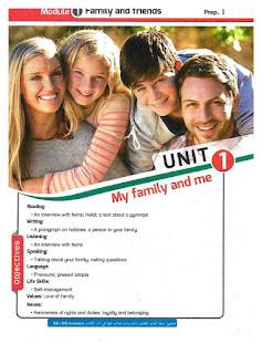 كتاب بت باى بت للصف السادس الابتدائى الترم الاول