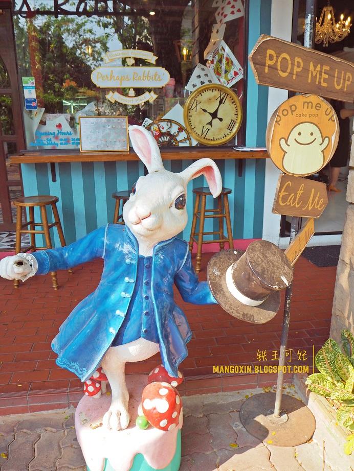[曼谷吃喝篇] BTS Ekkamai 爱丽丝梦游仙境主题Cafe Perhaps Rabbits'