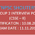 TNPSC GROUP 2 INTERVIEW POST (CSSE - II) NOTIFICATION - 1199 VACANCIES - 10TH AUGUST 2018