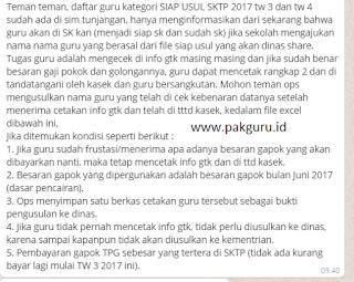 Cetak/Cek Info GTK Melalui SIM Guru Pembelajar Online (GPO)