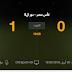 الأهلي خارج بطولة كأس مصر