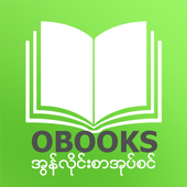 oBooks 1.0.2 for Android