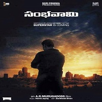 Sambhavami Songs Download, Sambhavami Mp3 Songs, Sambhavami Audio Songs Download, Mahesh Babu Sambhavami Songs Download, Sambhavami 2017 Telugu movie Songs, Sambhavami 2017 audio CD rips