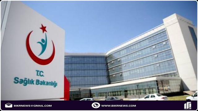 إجراءات جديدة تخص المستشفيات ستدخل التنفيذ ابتداءاً من 1 حزيران بكر نيوز