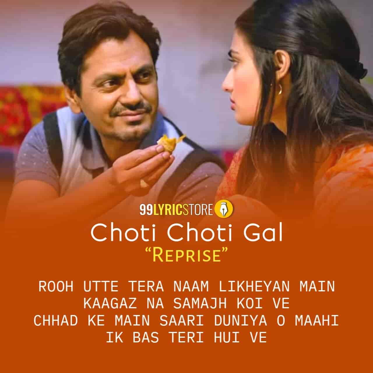 Choti Choti Gal Reprise Lyrics Images