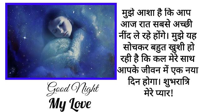 Good Night Images | Good Night ka Photo | Sweet Dreams