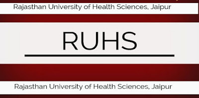 RUHS Medical Officer Recruitment 2019