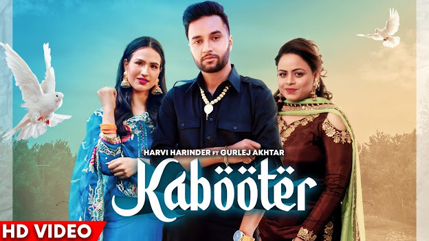 KABOOTER  Harvi Harinder Song Lyrics | Gurlej Akhtar | Latest Punjabi Songs 2020 | Punjabi Songs Lyrics Planet
