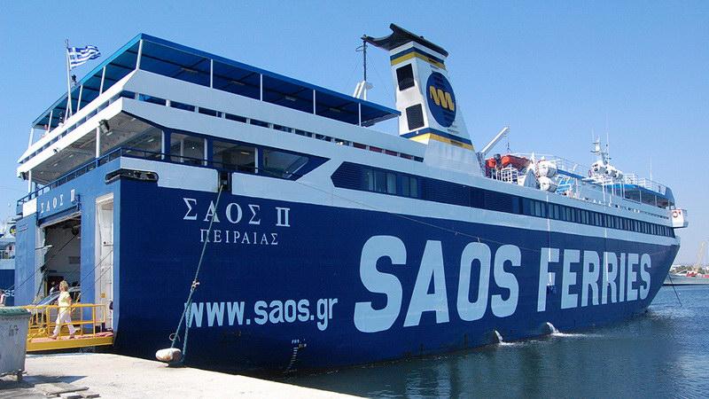 Η SAOS FERRIES για την πληρότητα επιβατών στο SAOS II και τις αντιδράσεις που ακολούθησαν