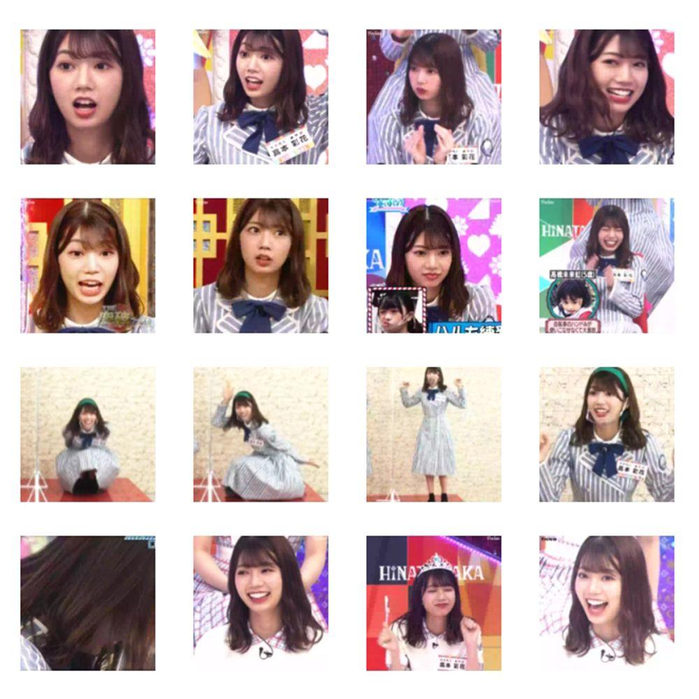 Cuplikan Aplikasi Stiker Gerak WhatsApp Takamoto Ayaka - Hinatazaka46 v1.1