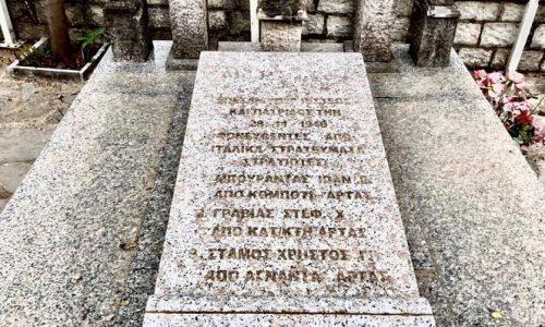 Απίστευτο κι όμως συνέβη… Άγνωστοι άνοιξαν τον τάφο τριών Ελλήνων στρατιωτών στο Βοδίνο, που είχαν σκοτωθεί το 1940 και έκλεψαν οστά τους!