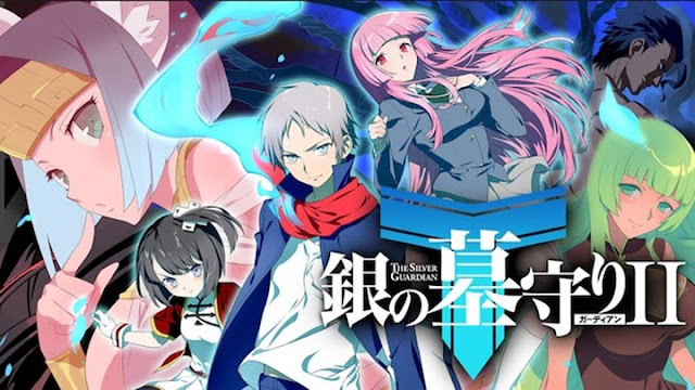Download Gin no Guardian Episode 01 - 12 BD Batch Subtitle Indonesia
