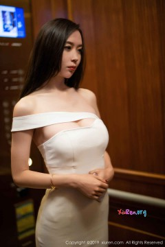 [Heyzo 0543] Sáng sớm ăn bưởi lớn ngọt nước Rina Araki