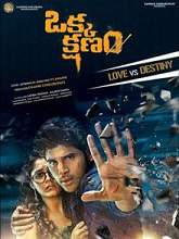 Okka Kshanam (2017) DVDscr Telugu Full Movie Watch Online