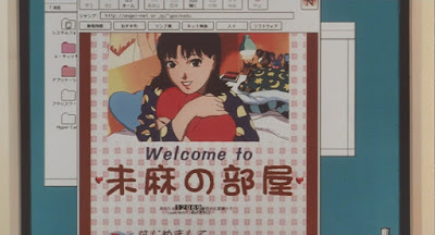Perfect Blue - Mima's Room
