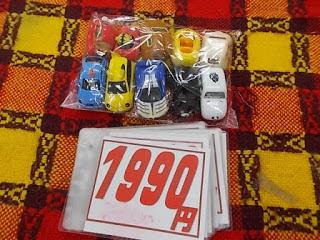 トミカセット 1990円 ピカチュー しまじろう