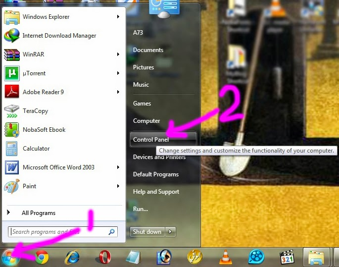 فتح لوحة التحكم في ويندوز ٧
