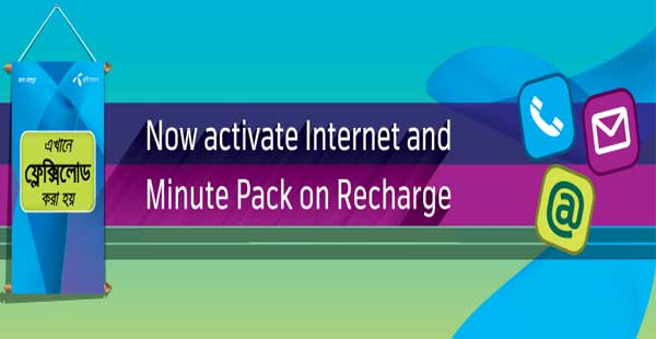 GP Internet and Minute Pack