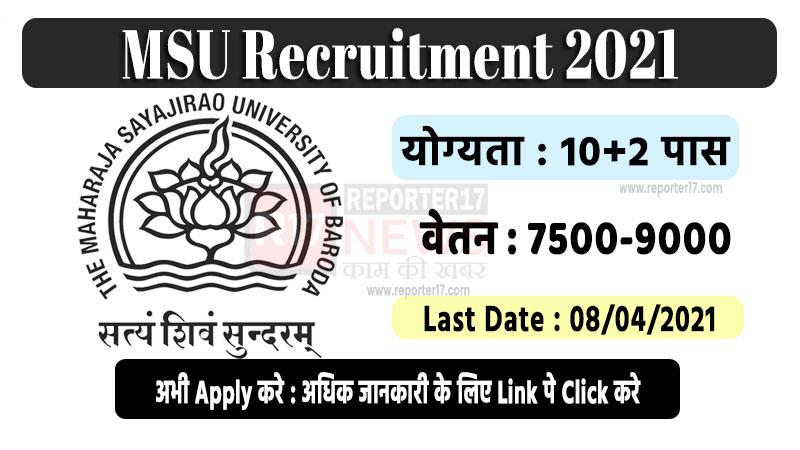 MSU Recruitment 2021