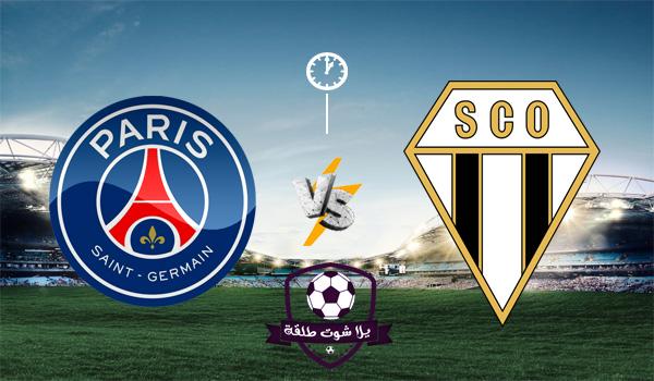 باريس سان جيرمان ضد أنجيه بث مباشر-paris saint germain vs angers-يلا شوت-يلا شوت الجديد -
