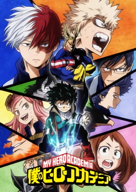 Boku no Hero Academia S2 Batch Subtitle Indonesia