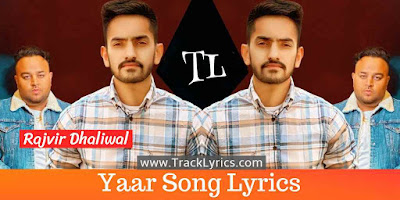 yaar-song-lyrics