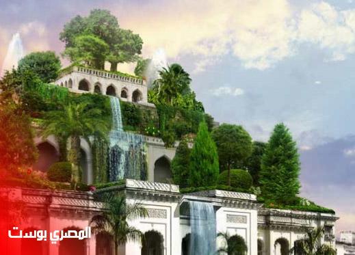 حدائق بابل - حدائق بابل المعلقة