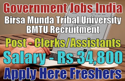 BMTU Recruitment 2018