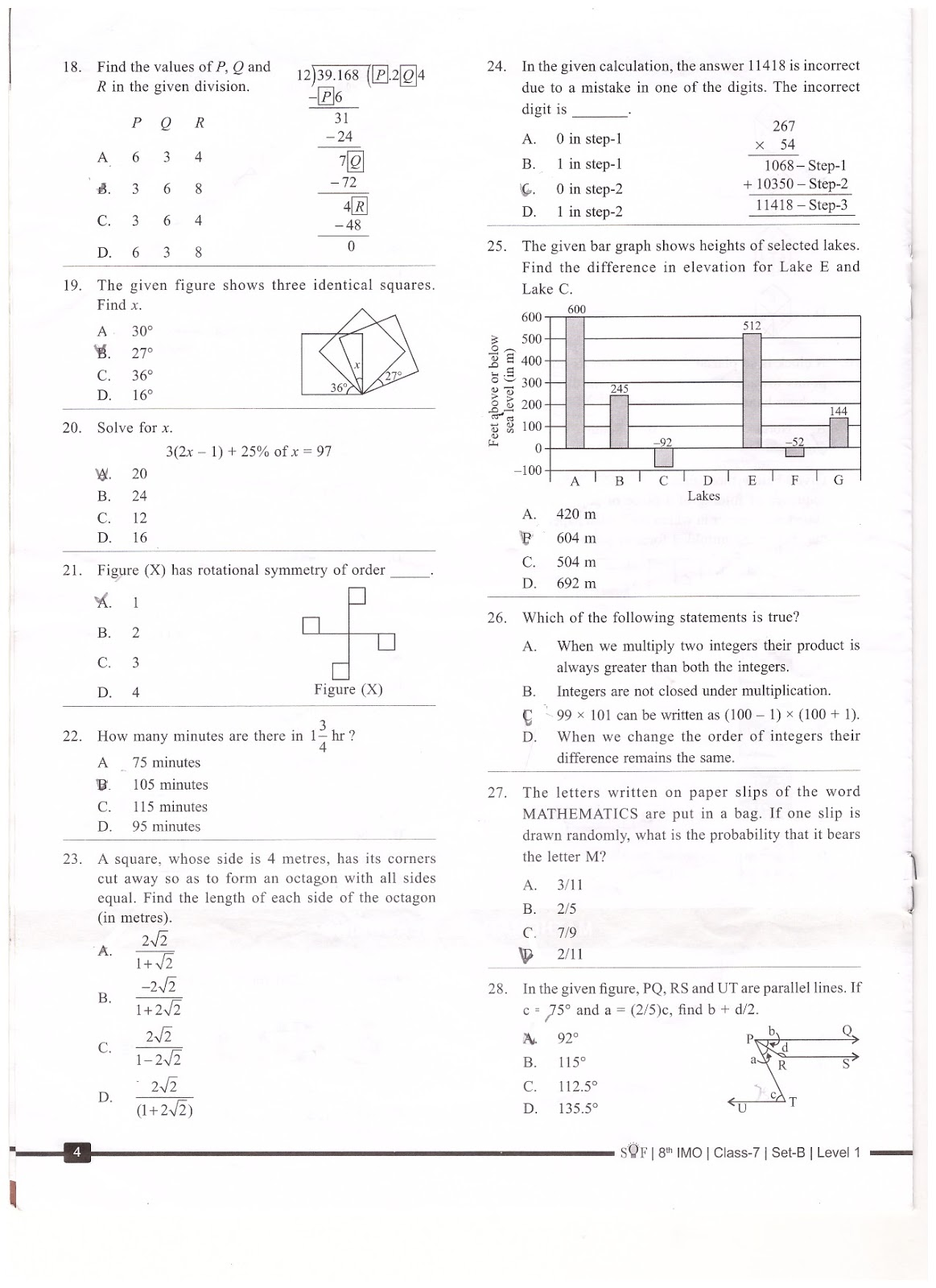 international maths olympiad 2012 sample papers for class 7 imo maths olympiad sample papers. Black Bedroom Furniture Sets. Home Design Ideas