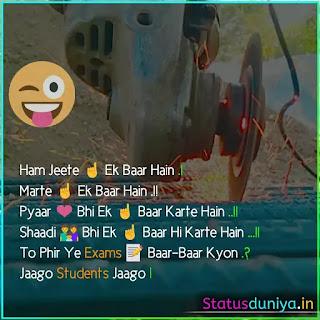 Exam Time Funny Status, Ham Jeete ☝ Ek Baar Hain .! Marte ☝ Ek Baar Hain .!! Pyaar ❤ Bhi Ek ☝ Baar Karte Hain ..!! Shaadi 👪 Bhi Ek ☝ Baar Hi Karte Hain ...!! To Phir Ye Exams 📝 Baar-Baar Kyon .? Jaago Students Jaago |