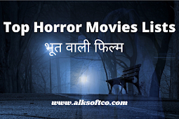 Top Lists of Horror Movie | भूत वाली फिल्म | Bhoot Wali Films