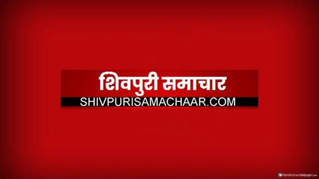 दोस्तों के साथ कुएं में कूद - कूद कर नहा रहे थे, युवक डूब गया- Shivpuri News