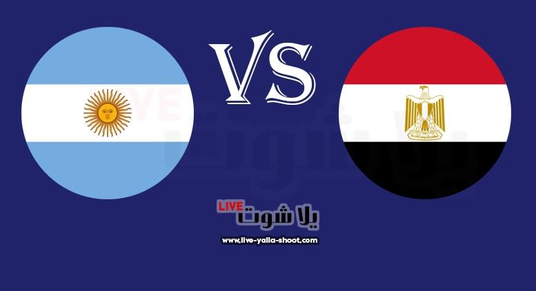 مصر والأرجنتين
