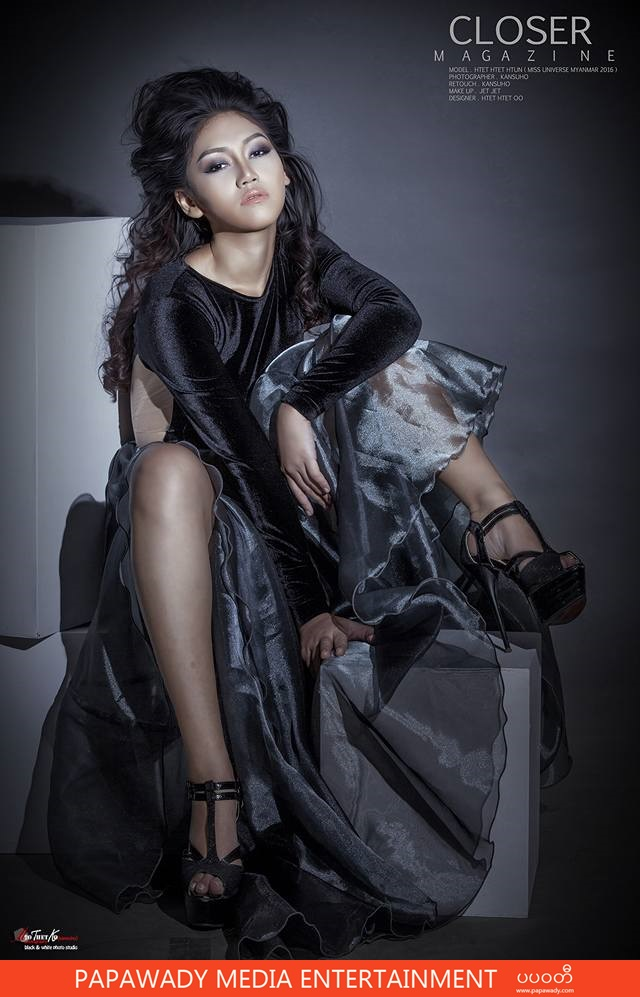 Htet Htet HTun - Miss Universe Myanmar 2016 In Closer Magazine