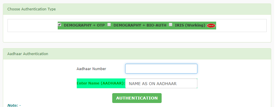 Kisan Registration Authentication