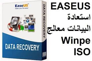 EASEUS استعادة البيانات معالج Winpe ISO