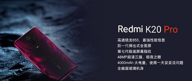 redmi-k20-pro-leaked-prices