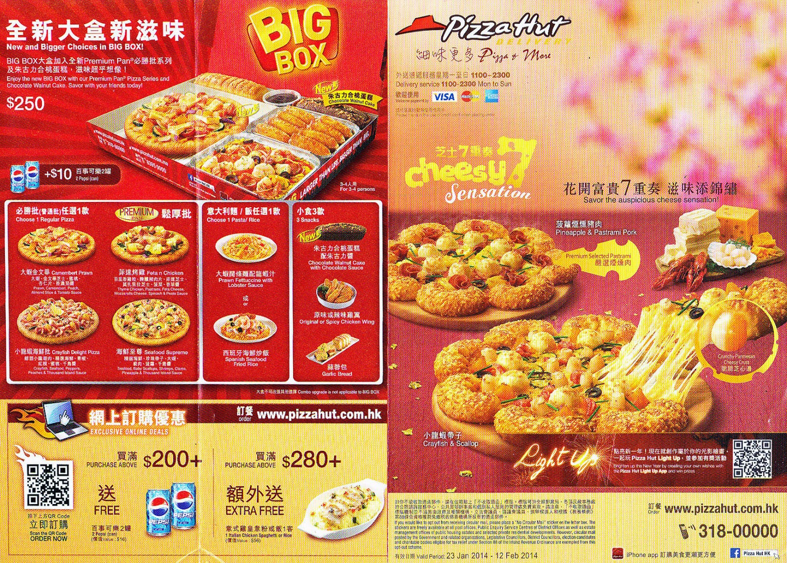 Pozza hut coupon code